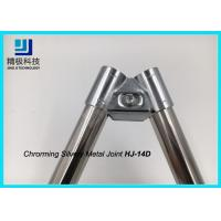 China High Gloss Reusable Chrome Pipe Connectors / Joint For Stainless Pipe HJ-14D wholesale