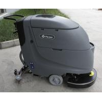 China Water Proof Battery Floor Scrubber Drier Machine For Fast Cleaning , Low Energy Design wholesale