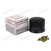 China Engine Oil Filter MD356000 MD136466 For MITSUBISHI LANCER Auto Parts on sale