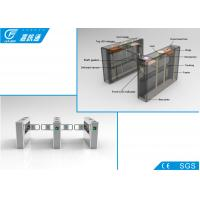 China Security Pedestrian Internal Swing Barrier Connected With ID / IC Cards Customized wholesale