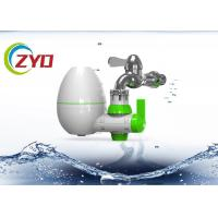 China Healthy Drinking Faucet Water Purifier 350g Weight 5 - 38℃ Working Temperature on sale