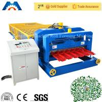 China Fully Automatic Glazed Tile Roll Forming Machine Single Roofing Panel Glazed Tile Press Machine wholesale
