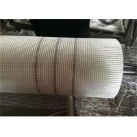 China 5x5 Alkali Resistant Fiberglass Mesh Rolls For Wall Building Materials wholesale