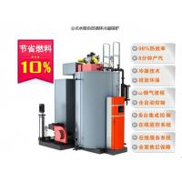 Buy cheap Electric Gas Thermal Oil Fired Boiler With Horizontal / Vertical Style from wholesalers