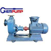 China ZXL Straight horizontal self-priming centrifugal pump for Municipal Construction fire control on sale