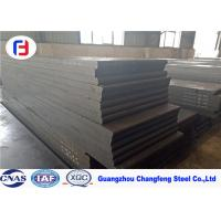 China Hot Rolled S50C Carbon Tool Steel Flat Bar For Machine Structural Utilizing wholesale