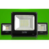 China 20W LED Flood Light SMD5630 Dimmable High power PFC efficiency wholesale