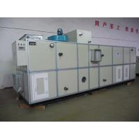 China Fully Automatic Dry Air Systems Dehumidifier for Air Temp / Humidity Control wholesale
