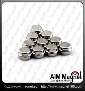 China Manufacture making cheap ndfeb magnets wholesale
