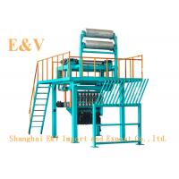 China SYJ-1008-20-I3 COPPER ROD UPCASTING LINE WITH 3 BODY FURNACE wholesale