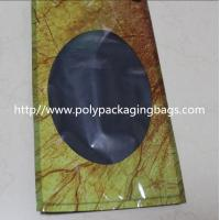 Resealable Plastic Humidification Cigar Bag With Window W155 x L265mm