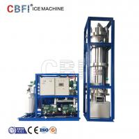 Buy cheap R22 Refrigerant Edible Level Ice Tube Machine 20,000 Kg Daily Capacity from wholesalers