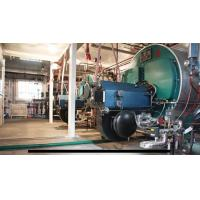 China Automatic Operation Gas/Oil Steam Boiler and Hot Water Boiler wholesale