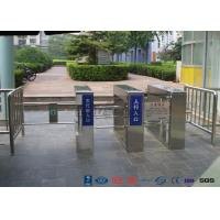 China RFID Reader Turnstile Entrance Gates Tripod With Access Control Panel wholesale