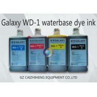 China Outdoor Safe Eco Solvent Ink , Galaxy WD - 1 High Resolution Water Based Inks wholesale