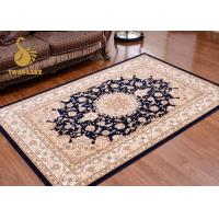 China Traditional Persian Rugs Washable , Custom Indoor Outdoor Rugs Anti Slip wholesale