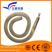 China FP-340High quality UL approved China OEM  220V electric round coil stove Heating Elements on sale