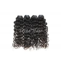 China Customized Durable Brazilian Deep Curly Hair Weave , Real Remy Hair With Full Head wholesale