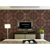 China Home Decoration Leather Wall Tiles Modern 3D Wall Panels Customized Size and Color wholesale