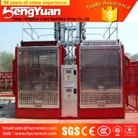 China SC200/200 2 tons building construction materials lift machine on sale
