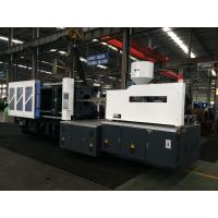 China 18 Tons Injection Molding Machine , Injection Stretch Blow Molding Machine on sale