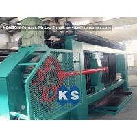 China Industrial Gabion Production Line Twist Mesh Welded Machine 80 X 100mm Width 4300mm wholesale
