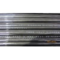 China High Pressure Seamless Boiler tube DIN2391C ST52.4 NBK + Phosphating Precision Cold Drawn DNV / GL Approved wholesale
