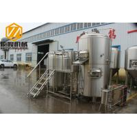 China 2 / 3 Vessel Brewhouse Equipment , 3 - 20HL Craft Brew House With Cooling System wholesale
