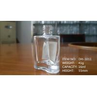 Buy cheap perfume glass bottles from wholesalers