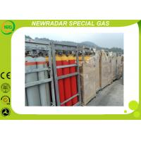 China TPED Organic Gases Used As Refrigerant 99% C2H4 Gas Packaged In 40L Cylinders wholesale