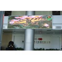 China GS8 Outdoor SMD LED wide display With Pixel Pitch 8mm RGBHV Video Signal wholesale