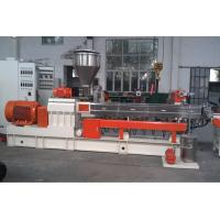 China 500 kg/h output Twin Screw Extruder PP Flakes bottles Recycle Making Machine wholesale