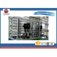 China Reverse Osmosis Water Treatment Systems Stainless Steel 304 High Stability wholesale