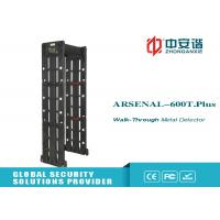Buy cheap Meeting Security Scanner Portable Metal Detector Gate With Wireless Connection from wholesalers