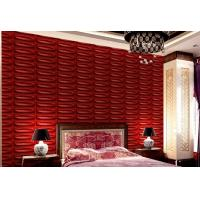 China 3D Wall Board Custom Natural Fiber Wallpaper wholesale