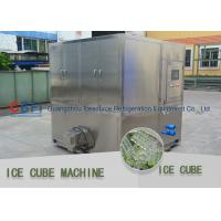 China 1 ton - 20 ton water cooled Ice Cube Machine with Stainless Steel 304 Material wholesale