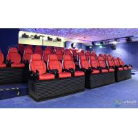 China 5D 9D Movie Theater Cinema System / 7D Entertaining Simulator High Definition wholesale