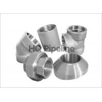 China Forged fitting wholesale