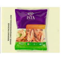 China Low Temperature Resistance Frozen Food Packaging Bag For Vegetable, Fish, Seafood, Shrimp Packaging on sale