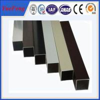China 6000 series colorful aluminum extruded square tube with powder coating surface wholesale