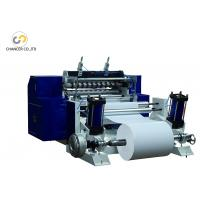China Automatic ATM POS receipt thermal paper roll slitting machine wholesale