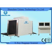 Buy cheap Super Large Airport X-ray Cargo Pallet Security Scanner with 1.5*1.8m Tunnel Size from wholesalers