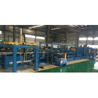 Buy cheap Metal door forming line for refrigerator / door panel forming / Automatic production line for fridge door from wholesalers