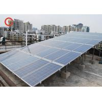 China Residential 5KW On Grid Solar System Easy Installed For Rooftop / Ground wholesale