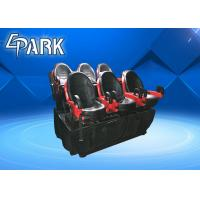 China Theater 4D Virtual Reality Chair , 12D or 9D Simulator Game Machine on sale