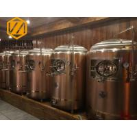 China PLC Control Beer Production Line Auto 1500KL Steam Heating Stainless Steel Material wholesale
