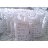 China Industrial Small Particle B301 Lithopone , ZnS·BaSO4 Powder CAS No. 1345-05-7 wholesale