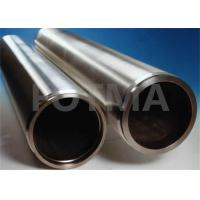 China Tube Shaped Tungsten Products , Ground Polished Tungsten Tubes Target on sale