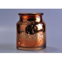 China Large capacity 20oz coloured glass candle holders , mercury rose gold glass candle jar wholesale