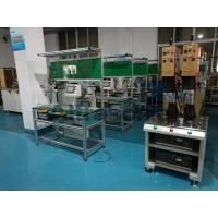 China Auto Components Applications 35Khz Ultrasonic Riveting  Welder With Welding Submodule wholesale